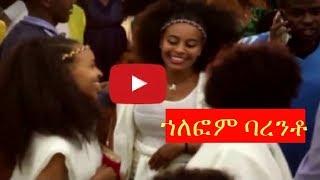 Ethiopia: Halefom Barento Live Performance