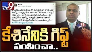 PVP legal team notice to Kesineni Nani on defamatory statement
