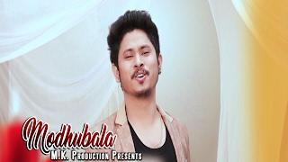 Madhubala by Rakesh Reeyan ! Assamese Song 2017