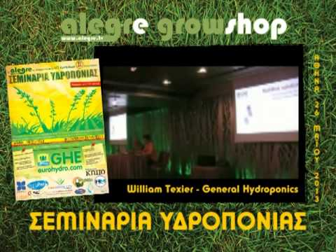 William Texier - General Hydroponics Μέρος 2ο