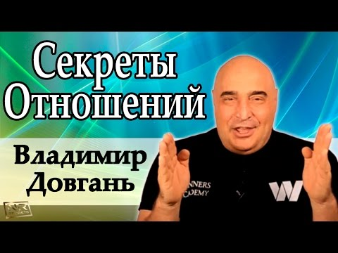 Владимир Довгань и Артем Мельник в программе Новые Богатые [Секреты Отношений | Часть 2]