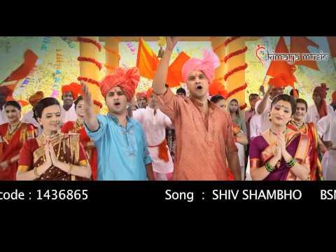 Shiv Shambho : Karuna Shiv Shankara (Marathi)- Official Release...