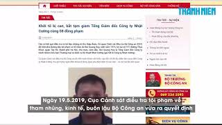 Truy nã ông chùm Bùi Quang Huy - ông chủ của Nhât Cường mobi