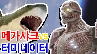 Yet another film that will blow your Mind MEGA SHARK VS TERMINATOR