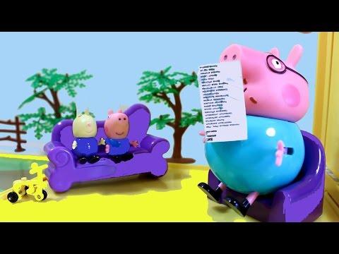 свинка пеппа. Мультфильм. Ричард , Джордж и папа свин играют в игру горячо - холодно.