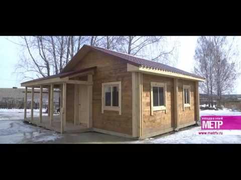 Можно ли построить недорогой деревянный дом «под ключ»за две недели?
