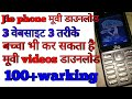 jio phone me movie download kaise kare, jio phone me movie download thumbnail