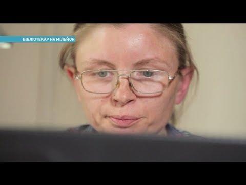 «На 10 лет моложе» библиотекарь до мозга костей | Ранок з Україною