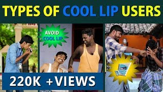 Types of COOL_LIP users | Minute Creators