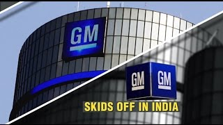 GM SUV Assembly Plant 2015