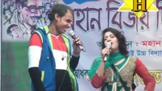 Bangla dance...chikon ali