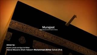 Munajaat (Dua) by Hazrat Ml. Hakeem Akhtar Shb (R.A)
