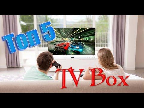 ТОП 5 Андроид TV приставок с A