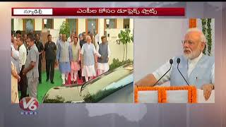 PM Modi Inaugurates Duplex Flats For MPs In Delhi  Telugu News