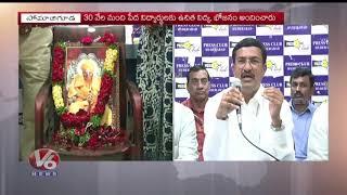 Lingayat Samanvaya Samiti Members Pays Tribute To Shivakumara Swamiji | Hyderabad
