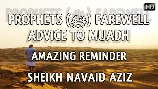 Prophets () Farewell Advice To Muadh ? Amazing Reminder ? by Sheikh Navaid Aziz ? TDR