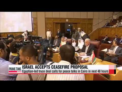 Israel resumes air strikes after accepting unilateral ceasefire