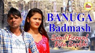 New Song 2017 Haryanvi - Banuga Badmash - Sunil Hooda - Full HD Video - Singham Hits