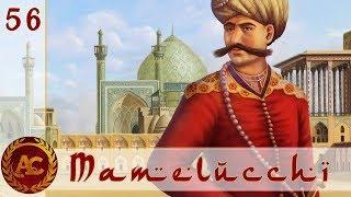 Mamelucchi #56 - Europa Universalis 4 Gameplay ITA