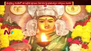 Anuradha Appointed as Incharge EO of Vijayawada Durga Temple || Tantrik Pooja