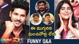 Chiranjeevi, Pawan Kalyan and Mahesh Babu Hailed | Ranjith and Pallak Lalwani Funny QandA | Juvva Movie