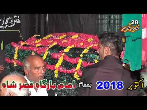 Matamdari | 28 Moharram 2018 |  Bashna Gujrat  www Gujratazadari com