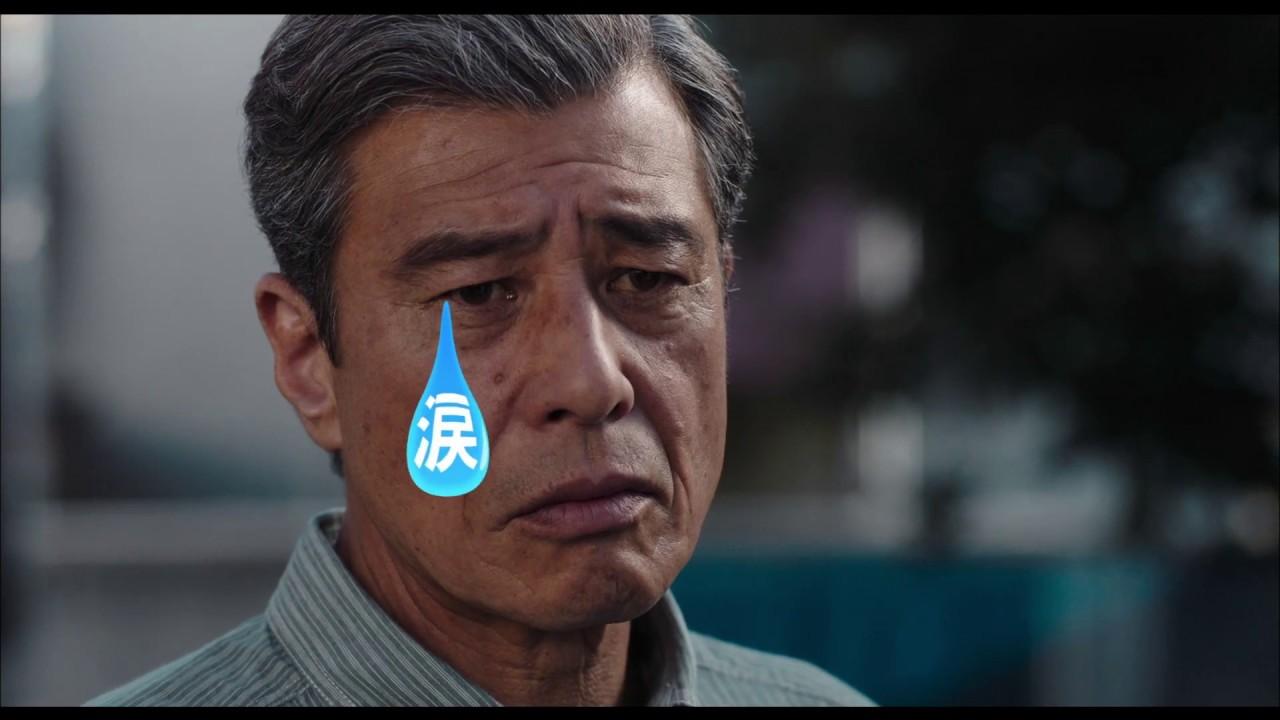 宮川大助・花子の画像 p1_21