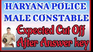 हरियाणा पुलिस CUT OFF AFTER ANSWER KEY, haryana police cut off 2019
