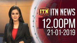 ITN News 2019-01-21 | 12.00 PM