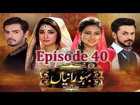 Bahu Raniyan - Episode 40   Express Entertainment