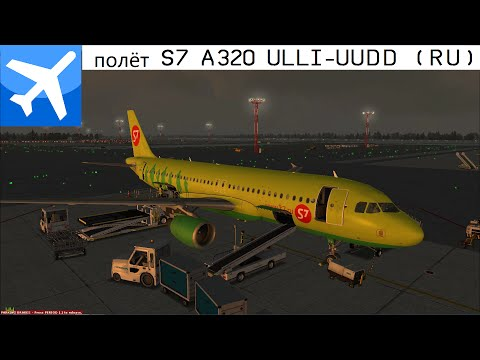 Скачать 3d airplane flight simulator - Android
