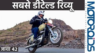 जावा 42 डीटेल्ड रिव्यू | Jawa 42 In-Depth Review in Hindi | 0-100, Top Speed, Exhaust | Motoroids