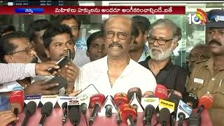 హద్దు మీరొద్దు... | Super Rajni Respond on Sabarimala Women Entry Issue