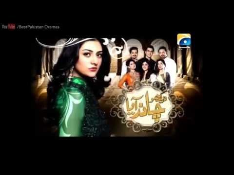 Dekho Chand Aaya - Episode 14