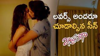 Ishtangaa 2019 Latest Telugu Movie | Arjun Mahi and Tanishq Rajan Love Scene | Priyadarshi