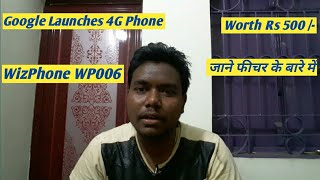 Google Launches 4G Phone at Rs 500 | 4G Feature Google Wizphone WP006 || Here's Specifications