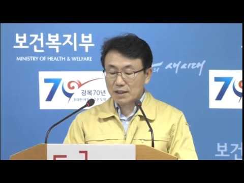 2105AS HEALTH-MERS-SOUTHKOREA-NEWSER
