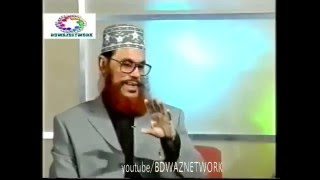Allama Delowar Hussain Sayeedi TV Interview Exclusive Part 1