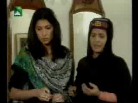 Ptv Drama Serial Zanjeer Part 35 of 43