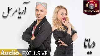 Aria Marsel ft. Diana - Bache Afghani OFFICIAL TRACK
