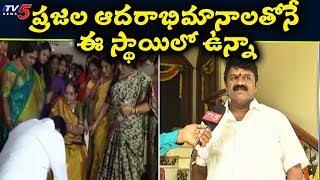Minister Talasani Srinivas Yadav Face To Face | TV5News