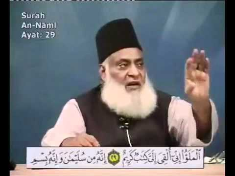 Story Of Hazrat Suleman (solomon) As And Queen Saba Surah An-naml Verses 20-44 video