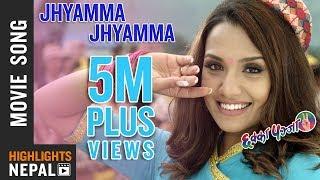 Mata Yeta Kinarama (Jhyamma Jhyamma) | New Movie CHHAKKA PANJA 2 Song Ft. Deepak, Priyanka