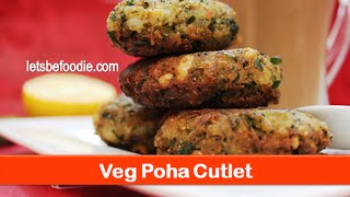 Veg poha cutlet recipeeasy vegetarian evening snac