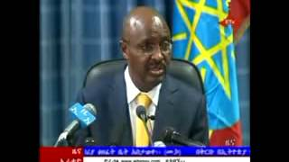 Ethiopian Government announced  Government Employees salary Increment ranges