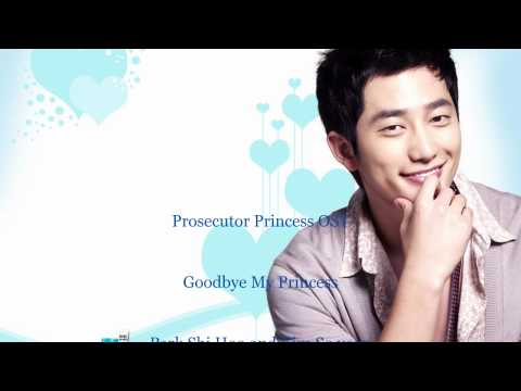 Prosecutor Princess Ost  Goodbye My Princess video