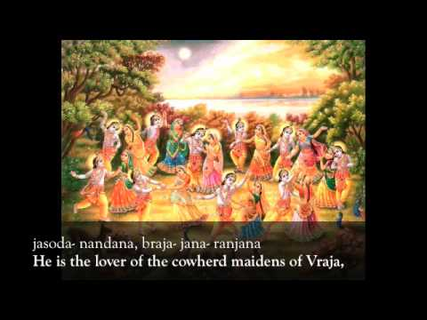 Jaya Radha Madhava Prabhupada Chanting Vedic Hymn