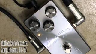 Y.O.S. Smoggy Overdrive