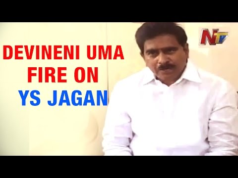 Minister Devineni Uma Fire On Ys Jagan Over Bus Yatra - Ntv video