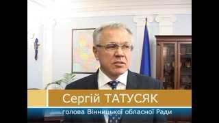 Татусяк СП коментар 18 12 2012